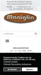 Mobile Preview of maniglia.gr